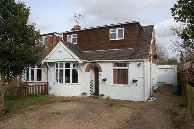 4 Bedrooms Semi Detached Bungalow for sale in Northampton Lane South, Moulton, Northampton NN3 7RL