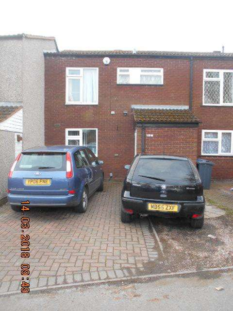 3 Bedrooms Terraced House for sale in Bickley Grove, Sheldon, Birmingham B26
