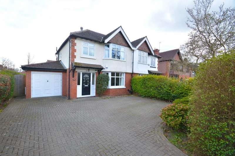 3 Bedrooms Semi Detached House for sale in Northwich Road, Knutsford