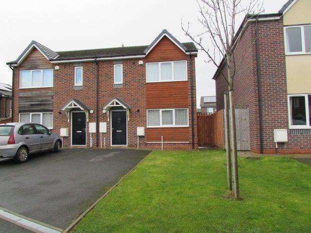 3 Bedrooms Semi Detached House for sale in LAKELAND WALK, HARTLEPOOL, HARTLEPOOL