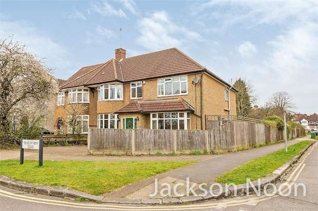 5 Bedrooms Semi Detached House for sale in Meadowview Road, Ewell