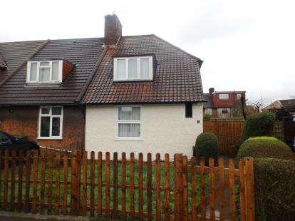 2 Bedrooms End Of Terrace House for sale in Dagenham, London, United Kingdom