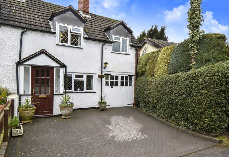 2 Bedrooms Cottage House for sale in Hinton Fields, Bournheath, Bromsgrove, B61