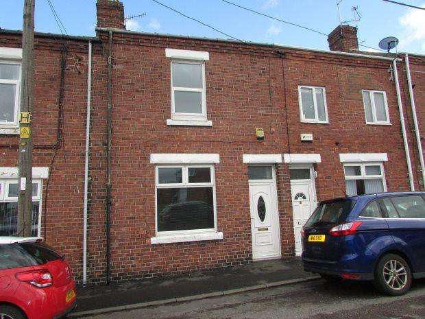 2 Bedrooms Terraced House for sale in EARL STREET, SEAHAM, SEAHAM DISTRICT