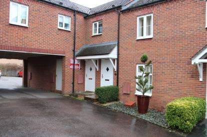 2 Bedrooms Flat for sale in South Meadow Road, Northampton, Northamptonshire, Na