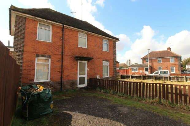 4 Bedrooms Semi Detached House for sale in Ashmore Road, Reading