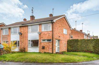 3 Bedrooms Semi Detached House for sale in Dadglow Road, Bishops Itchington, Warwickshire, England