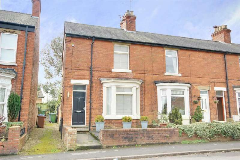 2 Bedrooms End Of Terrace House for sale in Well Lane, Willerby, Hull