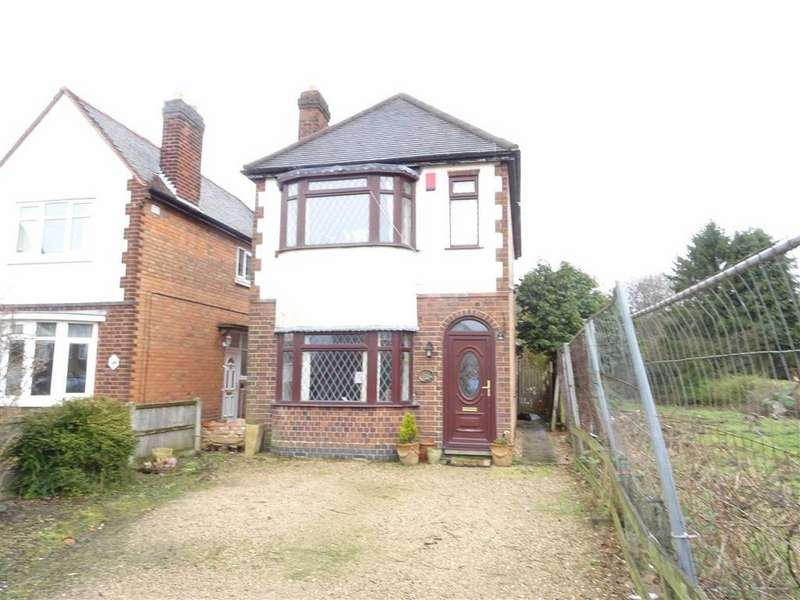 2 Bedrooms Detached House for sale in Ashby Road, Hinckley