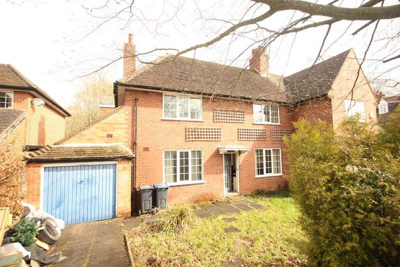 3 Bedrooms Semi Detached House for sale in Middlepark Road, Bournville, Birmingham