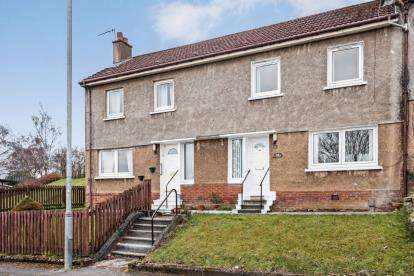 2 Bedrooms Terraced House for sale in Amochrie Road, Paisley