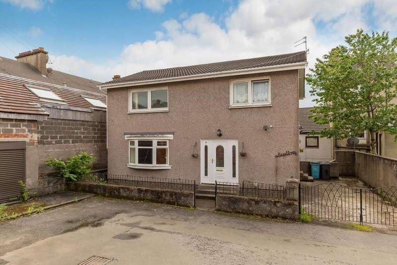 4 Bedrooms Detached House for sale in Hazelbrae, Sword Street, Airdrie, ML6 0BU