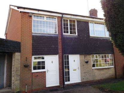 5 Bedrooms Semi Detached House for sale in Weston Drive, Denton, Manchester, Greater Manchester
