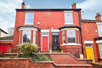 2 Bedrooms Terraced House for sale in Joel Lane, Hyde, Greater Manchester, United Kingdom