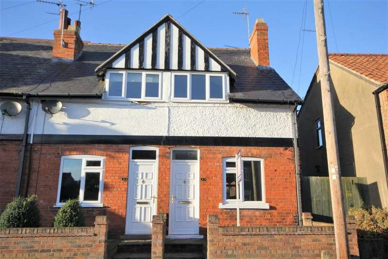 2 Bedrooms End Of Terrace House for sale in York Street, Dunnington, York, YO19