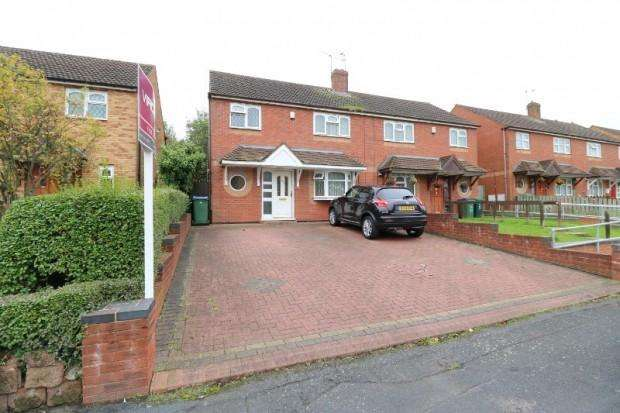3 Bedrooms Semi Detached House for sale in Chester Road, West Bromwich, B71