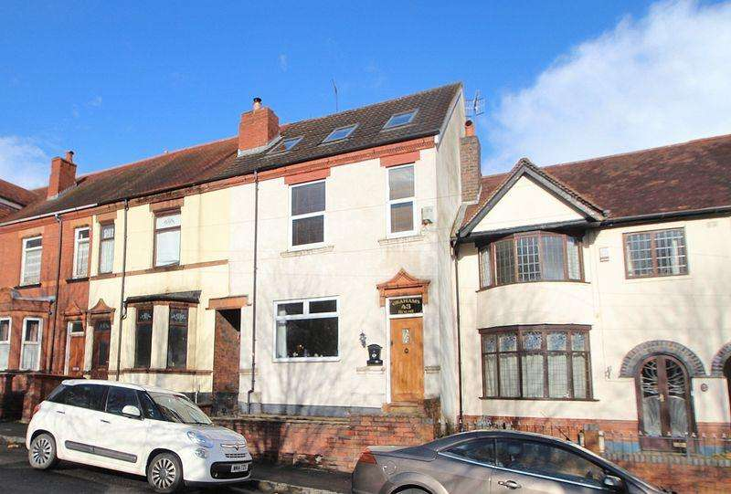 4 Bedrooms End Of Terrace House for sale in Victoria Road, Quarry Bank DY5 1DD
