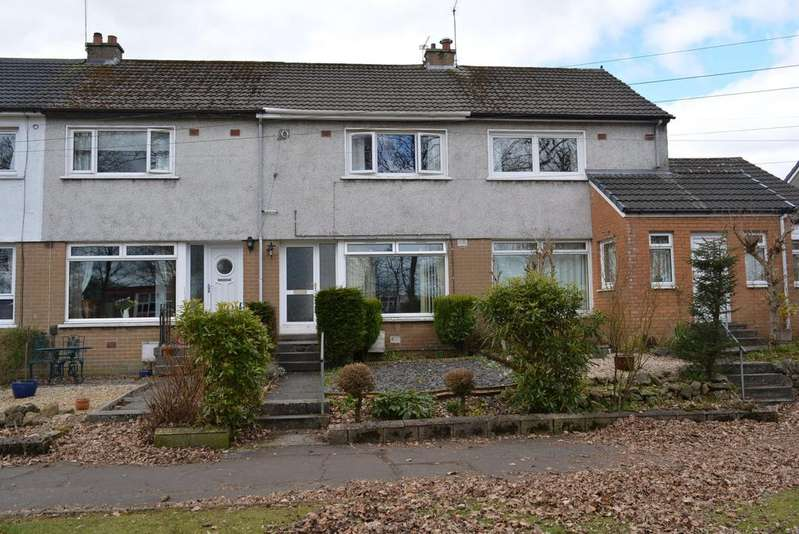 2 Bedrooms Terraced House for sale in 24 Endrick Gardens, Milngavie, GLASGOW, G62 7RN