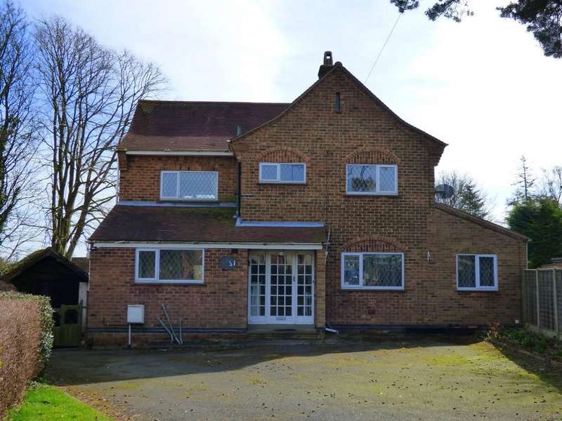 4 Bedrooms Detached House for sale in Brigsley Road, Waltham