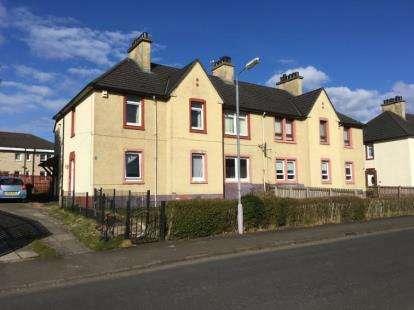 3 Bedrooms Flat for sale in Nelson Street, Baillieston, Glasgow, Lanarkshire