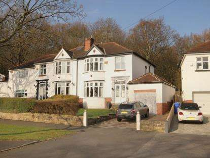 3 Bedrooms Semi Detached House for sale in Whirlowdale Crescent, Sheffield, South Yorkshire