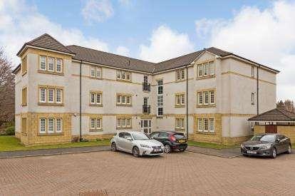 2 Bedrooms Flat for sale in Southview Grove, Bearsden