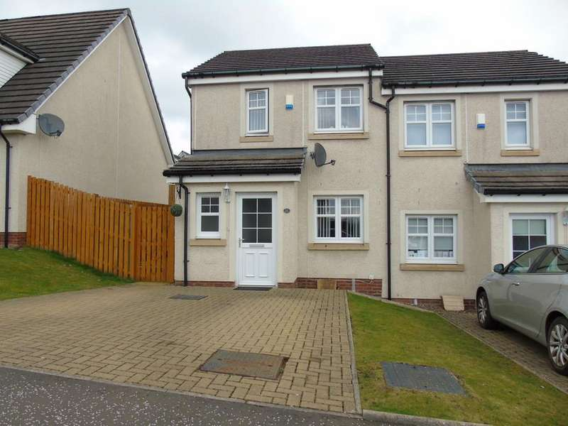 2 Bedrooms Semi Detached House for sale in Baxter Brae, Cleland, Motherwell, North Lanarkshire, ML1