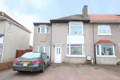 3 Bedrooms End Of Terrace House for sale in Bents Road, Garrowhill, Glasgow, Lanarkshire
