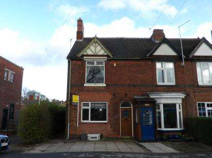 3 Bedrooms Semi Detached House for sale in Leicester Road, Ashby-De-La-Zouch