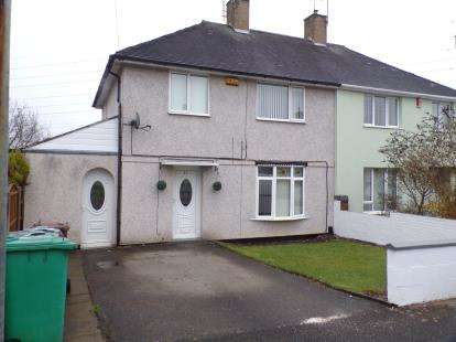 3 Bedrooms Semi Detached House for sale in Brooksby Lane, Clifton, Nottingham