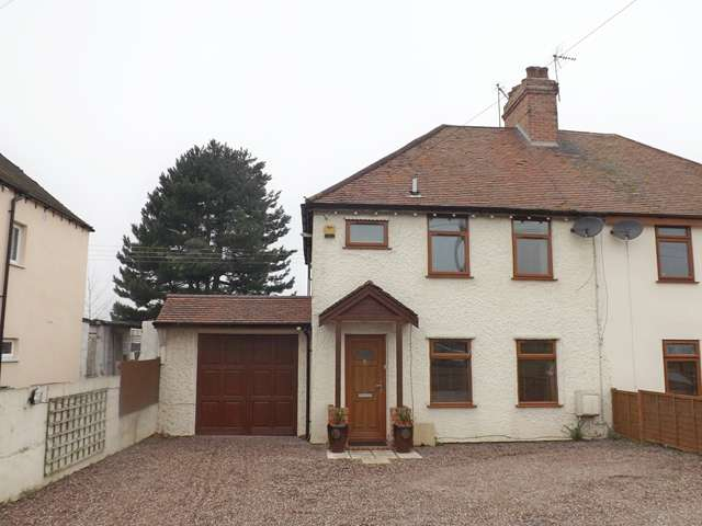 3 Bedrooms Semi Detached House for sale in Evesham Road, Norton, Evesham