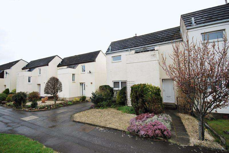 2 Bedrooms End Of Terrace House for sale in 16 Creran Court, Prestwick, KA9 2LG