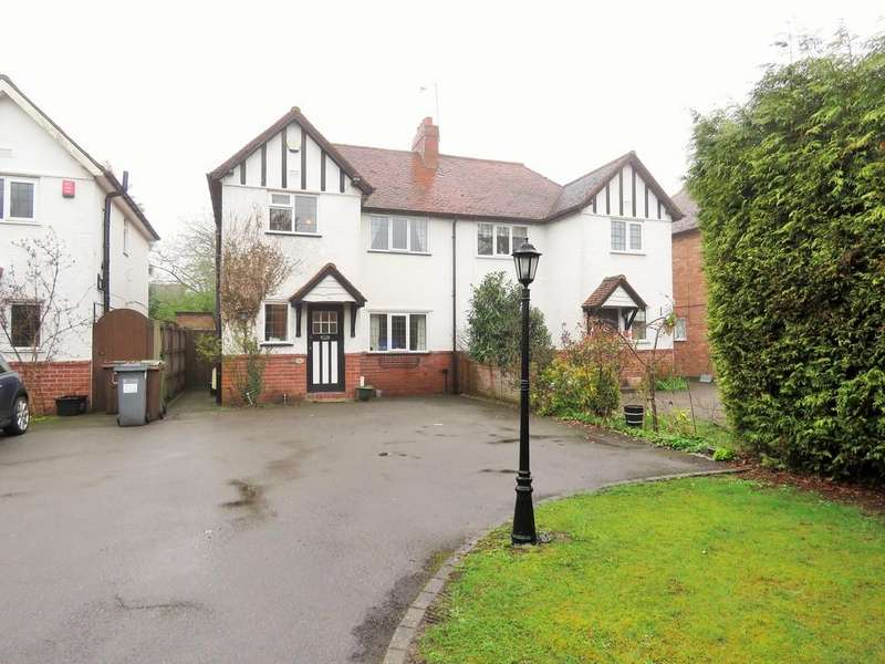 3 Bedrooms Semi Detached House for sale in Lugtrout Lane, Catherine De Barnes