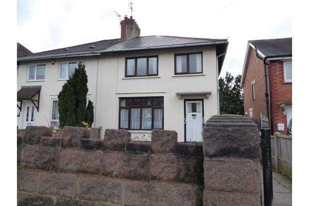 3 Bedrooms House for sale in SYCAMORE ROAD, WALSALL
