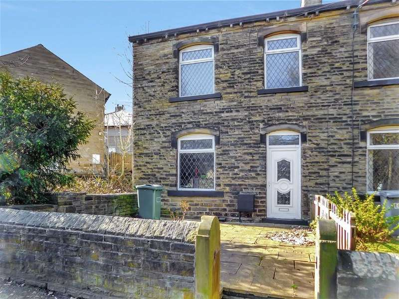 2 Bedrooms End Of Terrace House for sale in Wood Lane, Newsome, Huddersfield