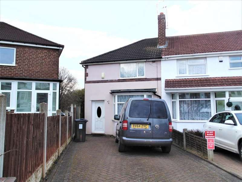 2 Bedrooms Semi Detached House for sale in Melcote Grove, Great Barr