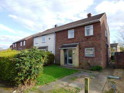 3 Bedrooms Semi Detached House for sale in Derwent Drive, Gunthorpe, Peterborough, Cambridgeshire