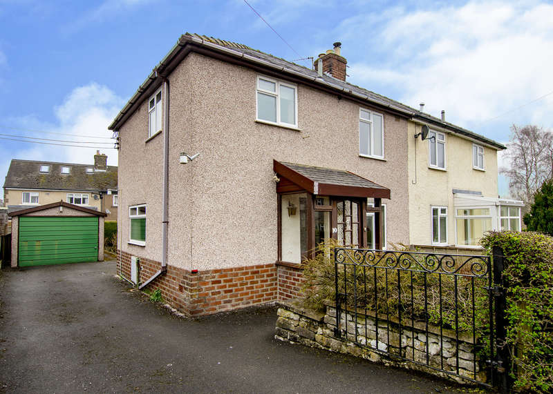 3 Bedrooms Semi Detached House for sale in Hallgate View, Bradwell, Hope Valley