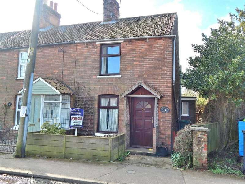 2 Bedrooms End Of Terrace House for sale in Manor Road, Dersingham, King's Lynn