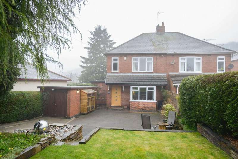 3 Bedrooms Semi Detached House for sale in Hady Lane, Hady, Chesterfield