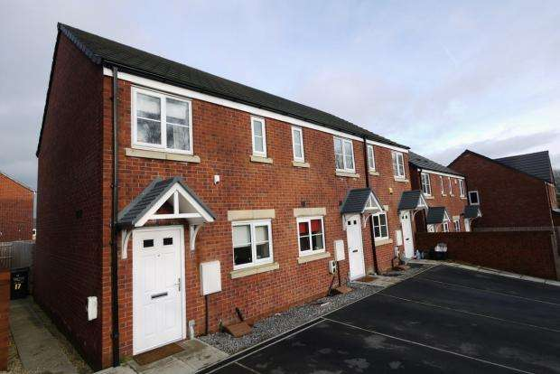 2 Bedrooms End Of Terrace House for sale in Sunderland Way Lightcliffe