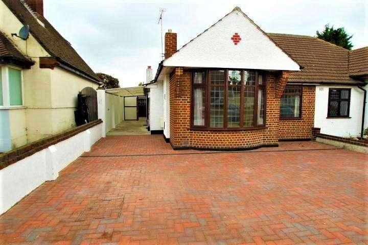 2 Bedrooms Bungalow for sale in Waldenhurst Road, Orpington, Kent, BR5 4HW