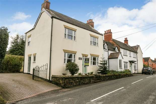 3 Bedrooms End Of Terrace House for sale in Pinfold Hill, Shenstone, Lichfield, Staffordshire