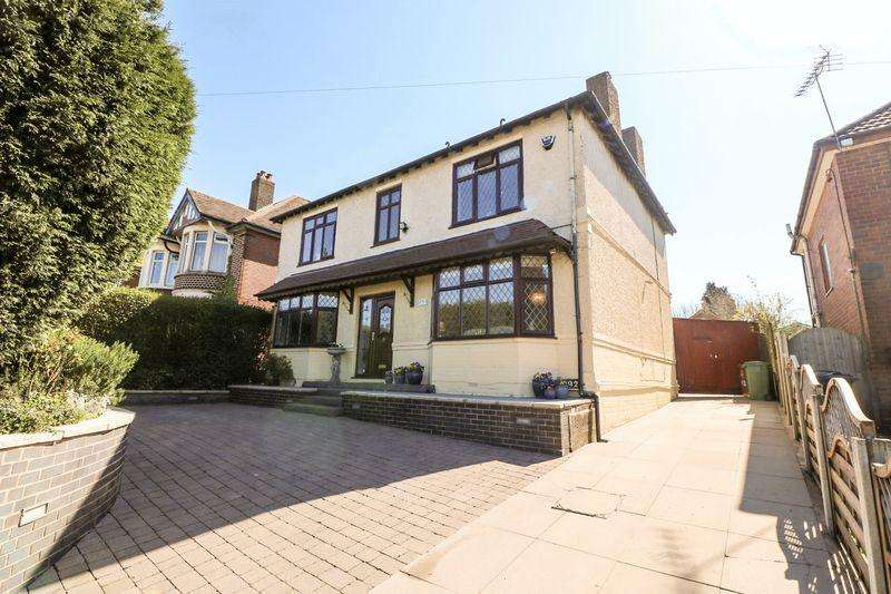 4 Bedrooms Detached House for sale in Lichfield Road, Walsall Wood, Walsall.