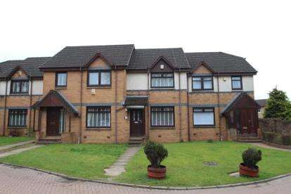 2 Bedrooms Terraced House for sale in Colgrave Crescent, Tollcross, Lanarkshire