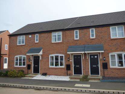 3 Bedrooms Terraced House for sale in Woodsford Drive, Boulton Moor, Derby, Derbyshire