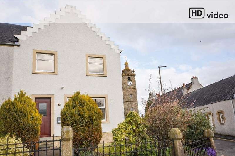 3 Bedrooms End Of Terrace House for sale in Main Street, St. Ninians , Stirling, FK7 9AW