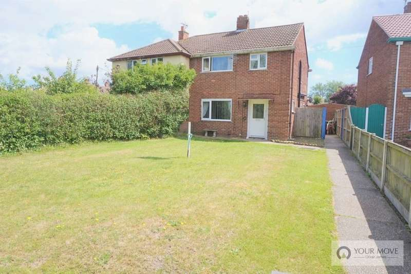 3 Bedrooms Semi Detached House for sale in Brasenose Avenue, Gorleston, Great Yarmouth, NR31