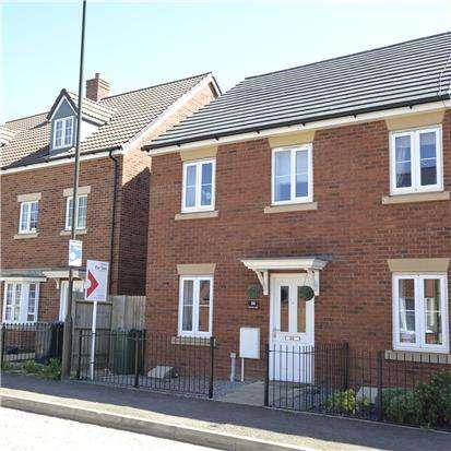3 Bedrooms End Of Terrace House for sale in Chestnut Road, Brockworth, Gloucester, GL3 4FW