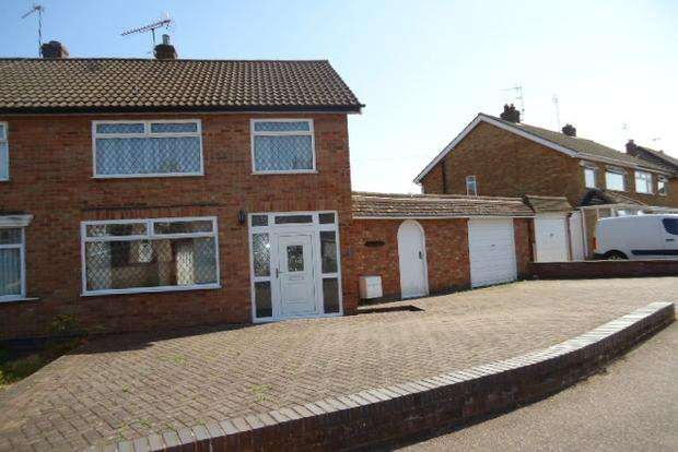 3 Bedrooms Semi Detached House for sale in Mayfield Drive, Wigston Fields, Leicester, LE18